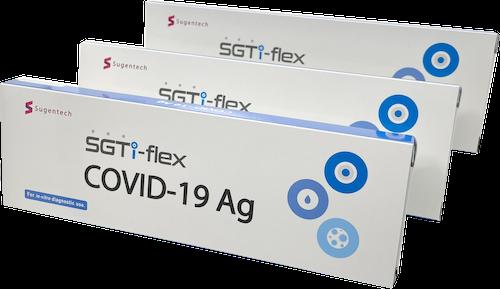SGTi-flex抗原検査キット 外観
