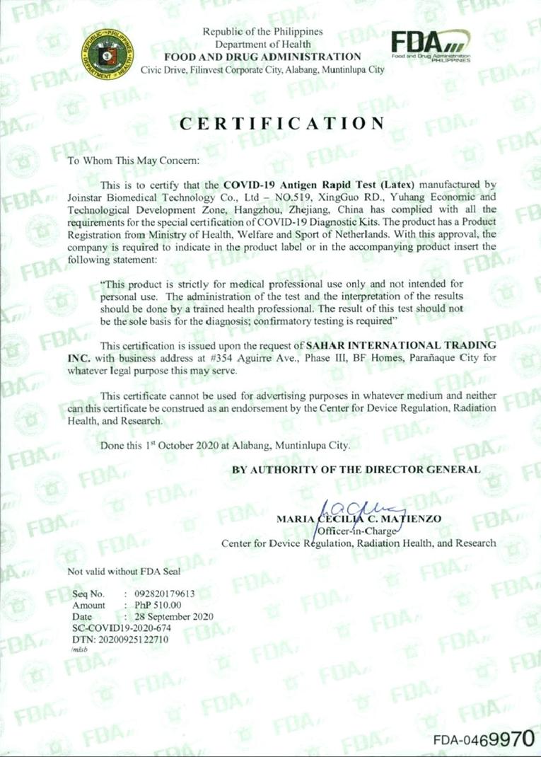 JOINSTAR certificate
