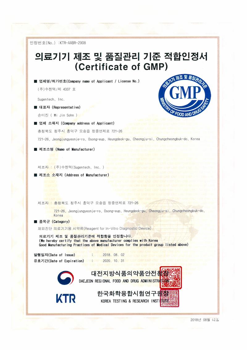 Certificate EU